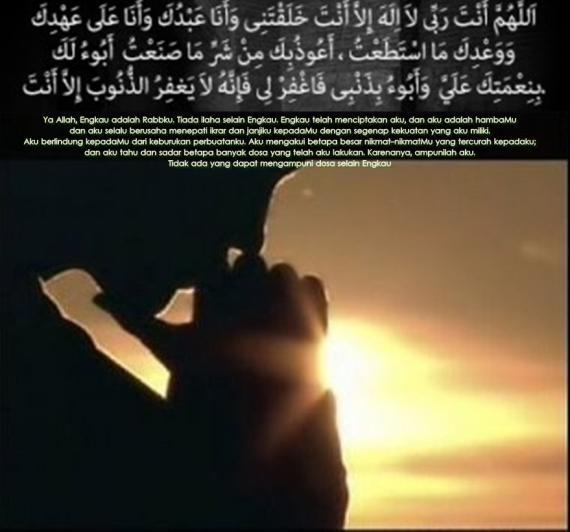 Allahuma anta robbi